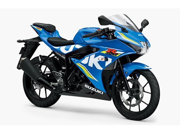 125cc 原付二種 おすすめ GSX-R125