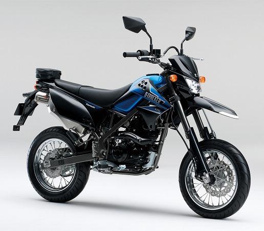 125cc MT 原付二種 おすすめ バイク一覧 Dトラッカー