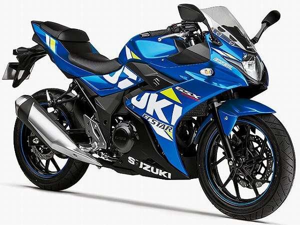 250cc バイク スクーター おすすめ GSX250R 1