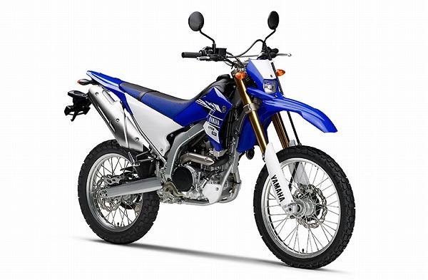 おすすめ オフロードバイク 250cc WR250R
