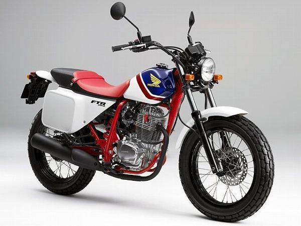 おすすめ オフロードバイク 250cc FTR223