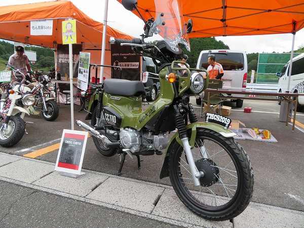125cc 原付二種 バイク スクーター 免許 16