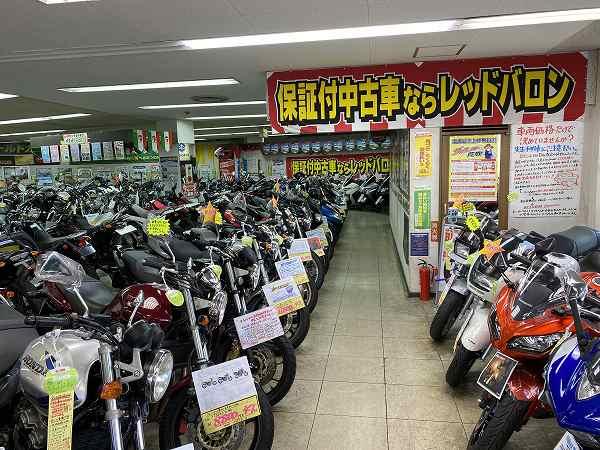 レッドバロン 評判 口コミ バイク 買取 売る 3