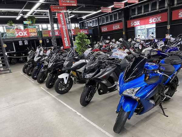 バイク 買取 おすすめ ランキング バイク館SOX 13