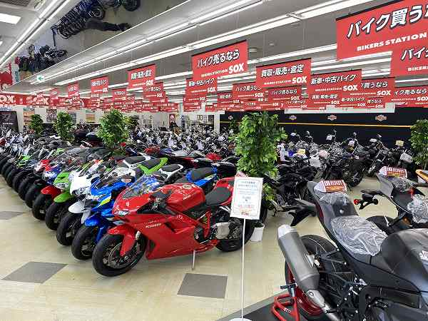 バイク館 バイカーズステーション SOX ソックス 2りんかん バイク買取 2