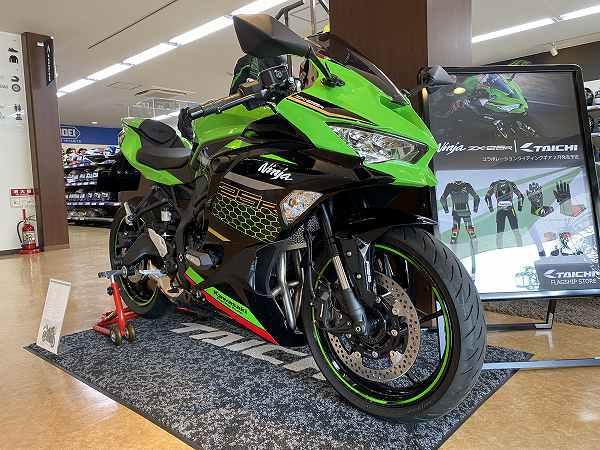 250cc 150cc 155cc 新車 一覧 2020 1 ZX-25R