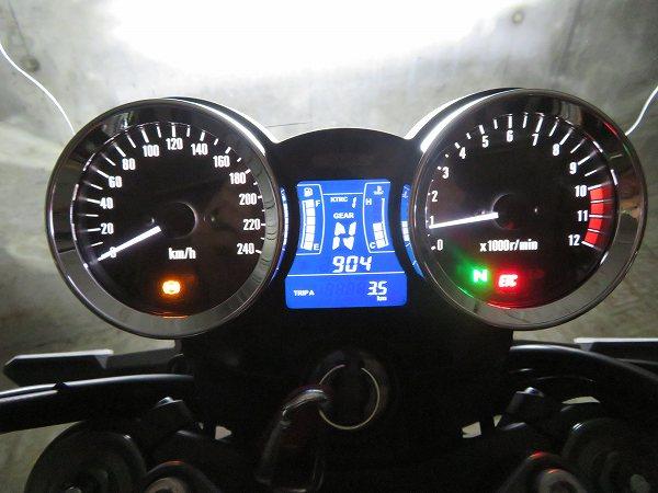 Z900RS Z900RSCAFE Z900 中古 買取 相場 8