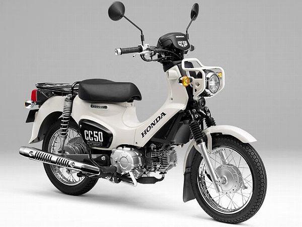 おすすめ 50cc バイク まとめ GooBike クロスカブ50