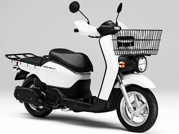 おすすめ 50cc バイク まとめ GooBike ベンリィ プロ