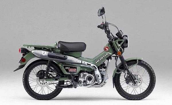 125cc バイク一覧 スクーター CT125 ハンターカブ2